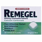 Remegel 800mg Chewable Tablets (24 Tablets)