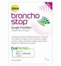 BronchoStop Cough Pastilles (10/20 Pastilles)